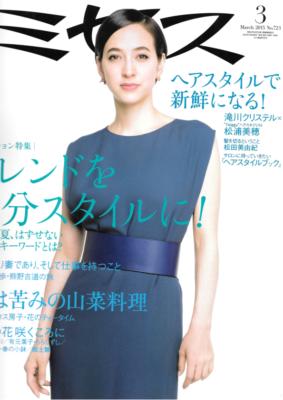 2015-03-Miss-View-parution-japon 00003
